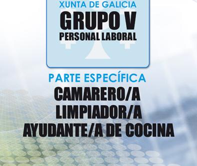 Xunta de galicia personal laboral archivos grupo academia postal - Examenes ayudante de cocina ...